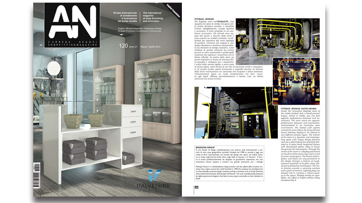 Redesign features in issue of 39 an l 39 arreda negozi for L arreda negozi