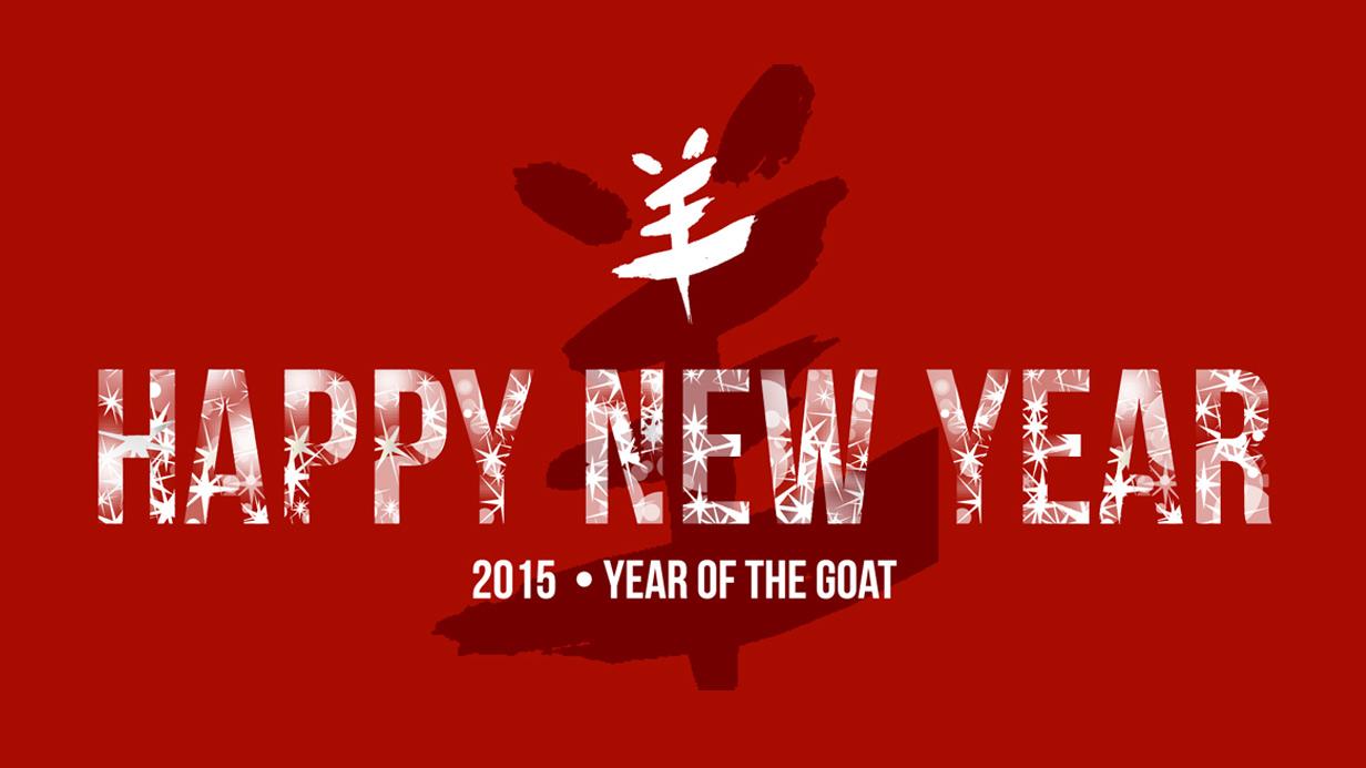 chinese_new_year_2015