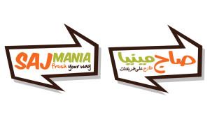 sajmania_logo_slide