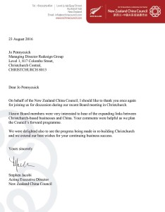 nz_china_counci_letter