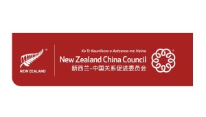 nz_china_council